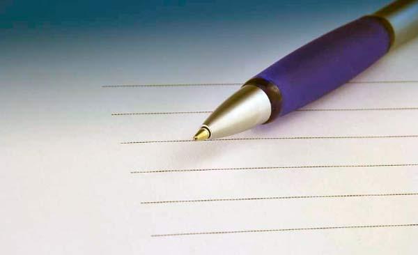 solicitud de nota simple en un registro